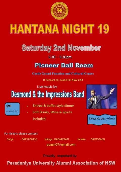 Hantana Night 19